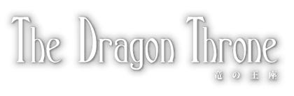 The Dragon Throne